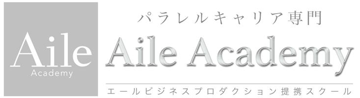 Aile Academy