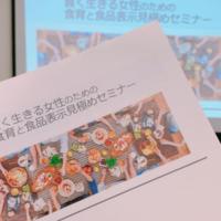 ママエールプロジェクト開催報告