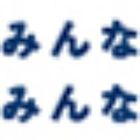9/30ジャパンSDGsアクション推進協議会イベント出演
